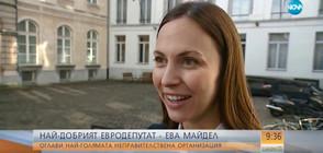 Ева Майдел: Трудно се постига консенсус на масата за преговори