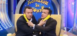 Кой вдига телефона в електроразпределението в Ботевград?