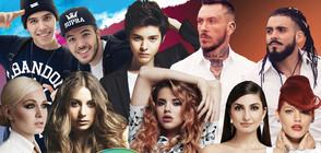 """Звезди от X Factor представят """"БГ Хитове до скъсване, Vol.3"""""""