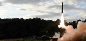 Независими експерти: КНДР не е прекратила ядрената и ракетната си програма