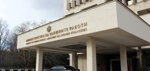 МВнР: България осъжда категорично атаките с дронове в Саудитска Арабия