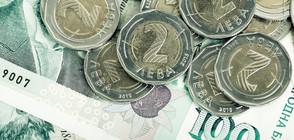 НАМАЛЕНИ ПЕНСИИ?: Ще бъдат ли ощетени пенсионерите с нови законови поправки?
