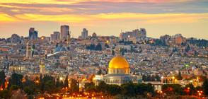 Лидерите от Близкия Изток в опит да свалят напрежението