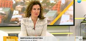 Бенатова: Произвеждаме си неграмотен, арогантен, незаконно забогатял елит