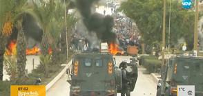 НА ЖИВО ОТ ЙЕРУСАЛИМ: Обявиха петък за ден на гнева