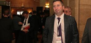 СГС наложи запор над акции и банкови сметки на Иво Прокопиев