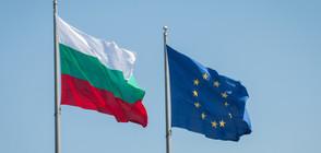 България предава на Австрия председателството на Съвета на ЕС