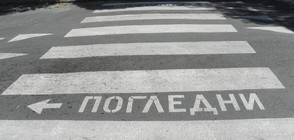 Градски автобус блъсна пешеходка в Шумен (СНИМКИ)