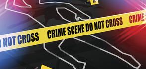 Откриха 5 трупа в къща в Нови Искър (ВИДЕО)