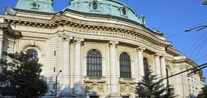 Държавната субсидия на университетите ще се определя според рейтинга им