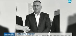 Разстреляха крупен бизнесмен посред бял ден в София (ОБЗОР)