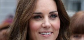 Кейт Мидълтън празнува 36-ия си рожден ден (СНИМКИ)