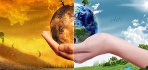 Ограничаването на климатичните промени ще подобри здравето на хората