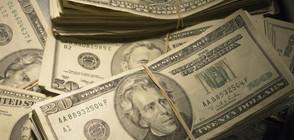Португалска банка спря транфера на 1,2 млрд. долара за правителството на Мадуро