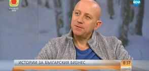 Истории за българския бизнес: Разговор със създателя на Walltopia