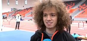 Веселин Живков - новата надежда на българския спринт