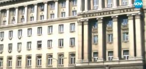 Взаимни обвинения между премиер и президент (ОБЗОР)