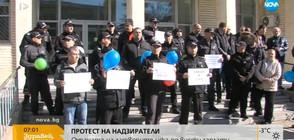 Надзирателите от затворите отново на протест