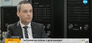 ИСТОРИИ НА УСПЕХА С ДЕСИ БАНОВА: Българска компания електрифицира далечни райони без ток