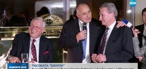 Борисов се среща с водещи германски политици