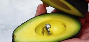 Защо е хубаво да ядем по едно авокадо на ден
