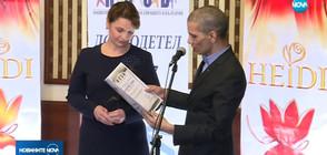 """Новините на NOVA с почетен приз """"Добродетел 2017"""""""