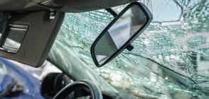 Три камиона и четири коли се удариха край Пловдив, има ранени