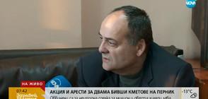 Обвиненият пернишки кмет: Не бих казал, че парите са източени