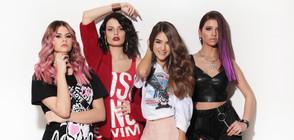 """4Magic с официално видео и премиера на """"Together (Вечерай, Радо)"""" в над 15 държави"""