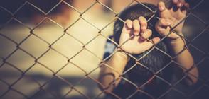 Родители се обединяват в борбата срещу агресията в училище