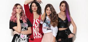 """4Magic са № 1 в официалната еърплей класация на България с """"Together (Вечерай, Радо)"""""""