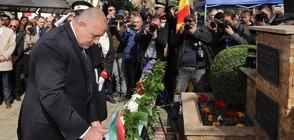 Борисов почете в Скопие паметта на загиналите македонски евреи