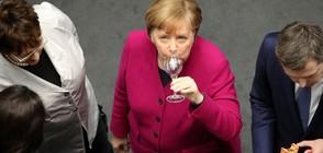 Бундестагът гласува кандидатурата на Меркел за канцлер