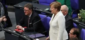 За четвърти път Бундестагът избра Меркел за канцлер (ВИДЕО+СНИМКИ)