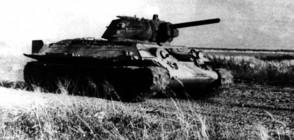 Арестуваха двама мъже в руски танк Т-55 в центъра на полски град (СНИМКИ)