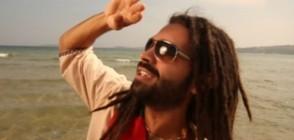 Реге от Zafayah или за музиката като медитация