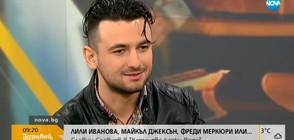 """Славин Славчев: Готов съм да изиграя всичко в """"Като две капки вода"""""""