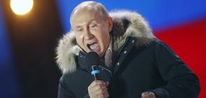 Сръбското село Путиново отпразнува изборната победа на Путин (ВИДЕО)