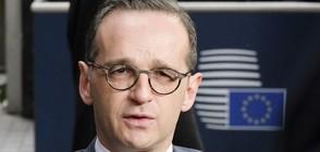 Маас: Русия ще продължи да е труден партньор за Европа