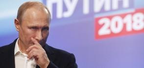 Няма предвиден поздравителен разговор между Тръмп и Путин