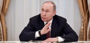 ОКОНЧАТЕЛНИ РЕЗУЛТАТИ: Путин печели четвърти президентски мандат