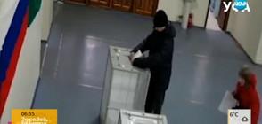 НАРУШЕНИЕ: Тъпчат урна с готови бюлетини на изборите в Русия (ВИДЕО)