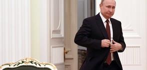 Путин отправи предупреждение към Израел във връзка със Сирия