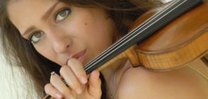 Цигуларката Летиция Морено: В света на звуците няма граници