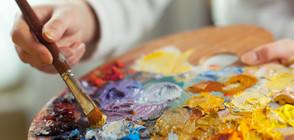 Произведения на Пикасо за около 4 млн. евро пристигат в България
