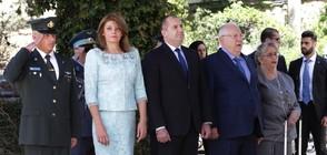 Румен Радев на посещение в Израел и Палестина