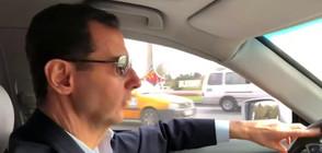 Асад: За възстановяването на Сирия са нужни 400 млрд. долара