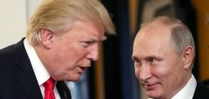 Скандал във Вашингтон заради поздравлението на Тръмп към Путин