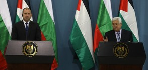 КЛЮЧОВ ДЕН: Румен Радев се срещна с Бенямин Нетаняху и Махмуд Абас
