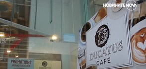 В Сингапур има кафене, където можете да платите с биткойни (ВИДЕО)